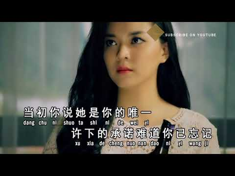 Jin Sheng De Yuan Fen   (今生的缘分) - Huang De Bao  (黃得寶)