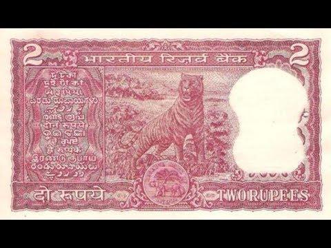 Ager Aap Ke Pass 2 Rupee Ka Note Apko Milenge 2 Lakh Rupee