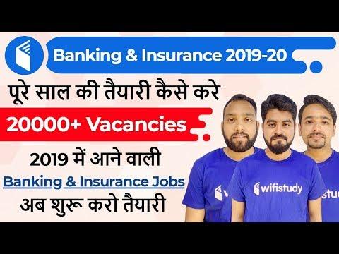 Upcoming Banking & Insurance Exams 2019-20 | 20000+ Vacancies | Job after Graduation