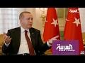 أغنية حديث أردوغان عن حلم الخلافة