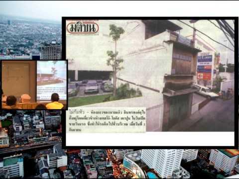 รายการบ้านและที่ดินไทย 57-12-30