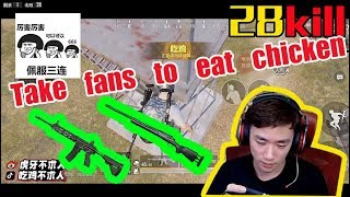 PubgMobileChinesePlayer: Carrying YouTube Fans to Win a Chicken Dinner! It's Time to Show My M416!