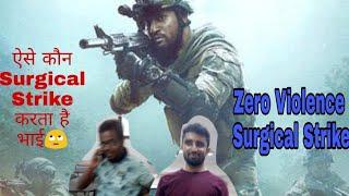 Fake Surgical Strike : Uri Song |लहू में एक चिंगारी
