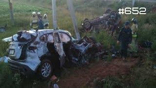 ☭★Подборка Аварий и ДТП/от 19.08.2018/Russia Car Crash Compilation/#652/August2018/##