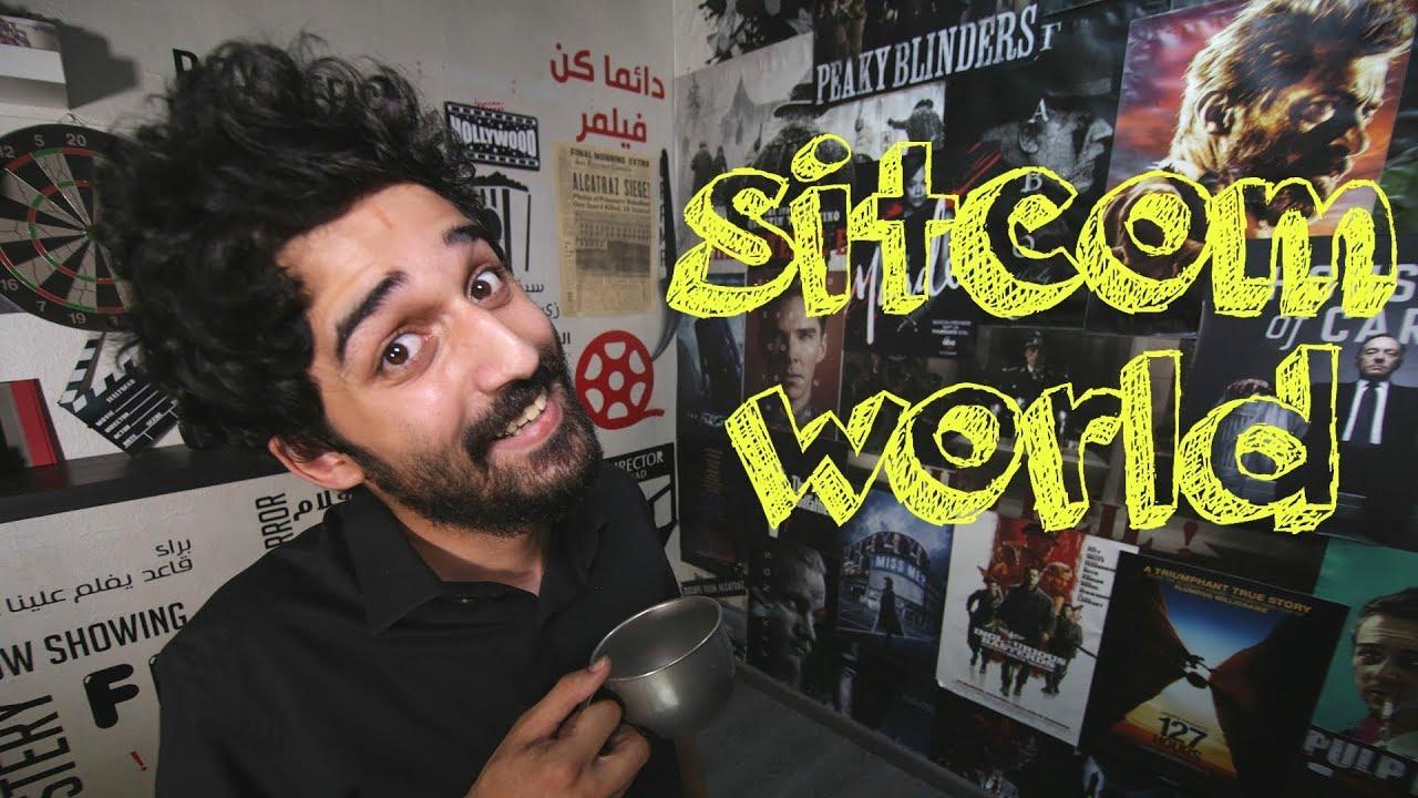 Download فيلمر يتحدّث | إيش يعني سيتكوم ؟ Filmmer | Why Sitcoms