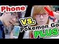 Pokemon Go PLUS vs. NO PLUS COMPARISON!|WHO Can CATCH More?! [Challenge]