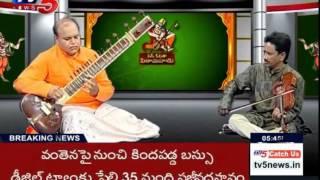 Tallapaka Annamacharya Songs   Annamacharya Birth Anniversary Special : TV5 News