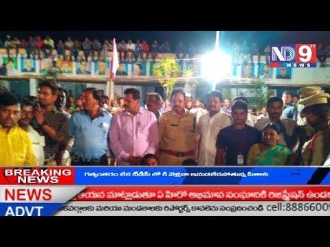 Suryapet District | Chintalapalem Zone | Jai Hanuman Sports Club | ND9NEWS CHANNEL