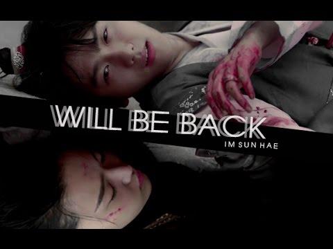 [ENGSUB/FMV] Wang Eun & Soon Deok - Will be back (Sun Hae Im) (Moon Lovers OST Part 9)