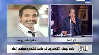 اخر النهار - هاتفيا  الاعلامي / باسم يوسف لمحمود سعد عن العودة لمصر: كلك نظر