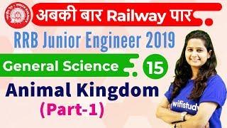 12:00 PM - RRB JE 2019   GS by Shipra Ma'am   Animal Kingdom (Part-1)