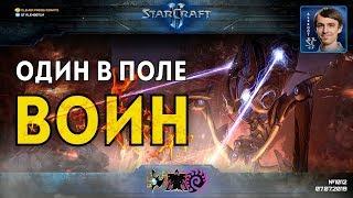 ГЕРОЙСКИЕ ПОДВИГИ в StarCraft II: Борьба до конца от воинов-одиночек