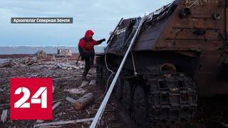 Тайны Арктики: чем поразила ученых Северная Земля - Россия 24