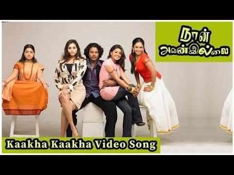 Naan Avan Illai Hd Video Songs Download