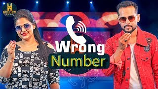 WRONG NUMBER | Actor Abdul Razzak | Hyderabadi Comedy | Latest Comedy Video | Hindi Funny Videos