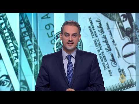 النشرة الاقتصادية الثانية 2018/10/22  - نشر قبل 8 ساعة