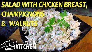 Салат с куриной грудкой, шампиньонами и орехом