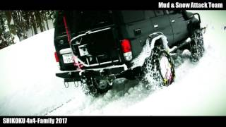 4x4-Car Snow-Off-Road [SHIKOKU 4x4-Family] 20170212