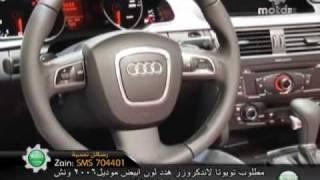 Audi Launch - The 10th Dubai International Motorshow - Motorshow - Part 3/4