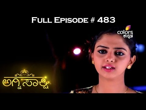 Agnisakshi - 5th October 2015 - ಅಗ್ನಿಸಾಕ್ಷಿ - Full Episode