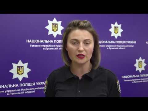 Поліція Луганщини: 24.05.2019_На Луганщині поліція перевіряє повідомлення громадян про ймовірний підкуп виборців