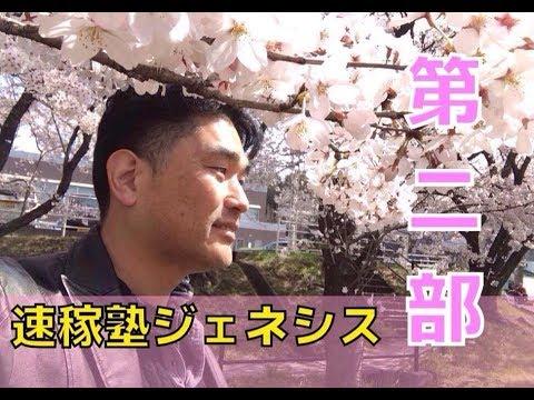 情報起業 : 速稼塾 - sokka.blog.jp