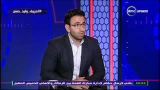 الحريف - وليد حسن لاعب فريق الانتاج الحربي: انا كنت هتحبس لهذا السبب