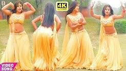 #VIDEO_SONG_2020 //सुतेला त भतरा के उठेला /Ankit Akela //भोजपुरी आर्केस्टा हिट DJ गाना