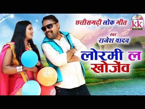 Remix Song Chhattisgarhi Gana