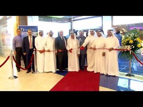 Doha Bank Abu Hamour Inauguration - 22-Sep-2013