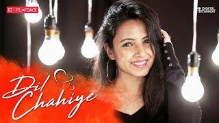 Dil Chahiye Cover Varsha Tripathi Mp3 Song Download