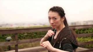 結婚を発表された藤岡麻美さんのアクションシーン動画です.
