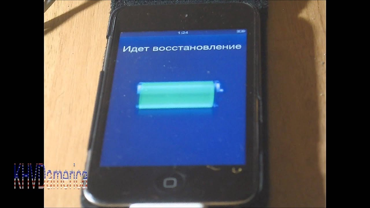 джейлбрейк 5.1 для iphone 4 непривязанный инструкция