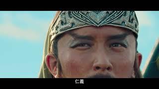 4/29《真·三國無雙Dynasty Warriors》_群雄特輯