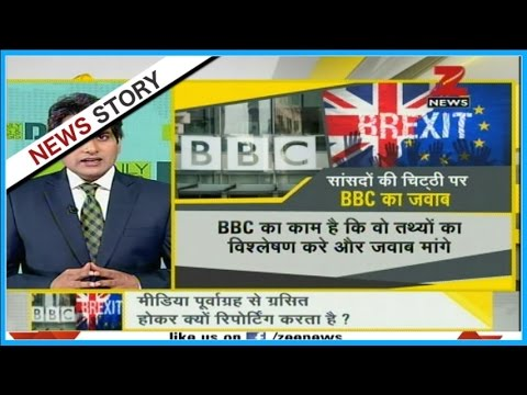 DNA: Why 72 parliamentarians of Britain wrote letter to DG of BBC?