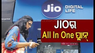 JIO Launches New Tariff Plans From 6th December