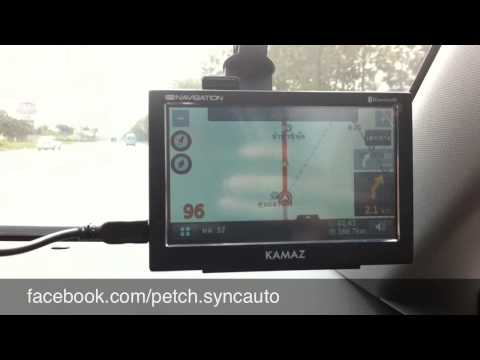 REVIEW GPS NAVIGATOR KAMAZ .NAAV460