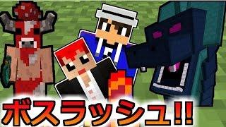 【マインクラフト】ヒドラにキノコ牛にボス戦2連続!!【The Twilight Forest実況:赤髪のとも】9