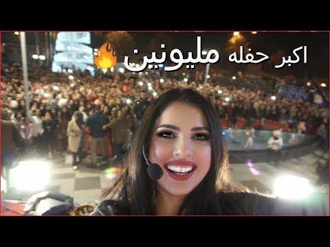 احتفلنا سوى بوصلولنا للمليونين 🔥  فلوق اللقاء في بغداد | نورس ستار