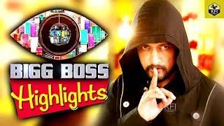 Bigg Boss Kannada 5 Highlights   BBK5   Grand Opening   Colors Super   Kannada Bigg Boss Season 5