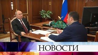 Губернатор Тверской области Игорь Руденя доложил президенту о положении дел в регионе.