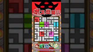 オトギ戦争バトル https://play.lobi.co/video/44ebeaa927bf2c0a7f15e68...