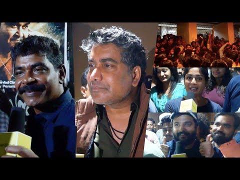 ഒടിയൻ എങ്ങനെ ഉണ്ട് ? | Odiyan Theatre Response | Odiyan Review