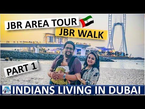 JBR – Jumeirah Beach Residence Walk and Podium Tour 2020 | JBR Apartments and Amenities #JBR #Dubai