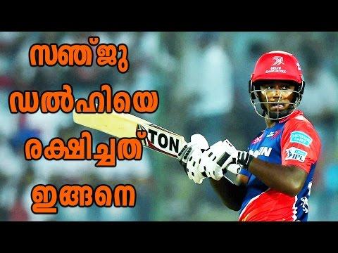 Sanju Samson Hammers 1st Century Of IPL 2017 | Oneindia Malayalam