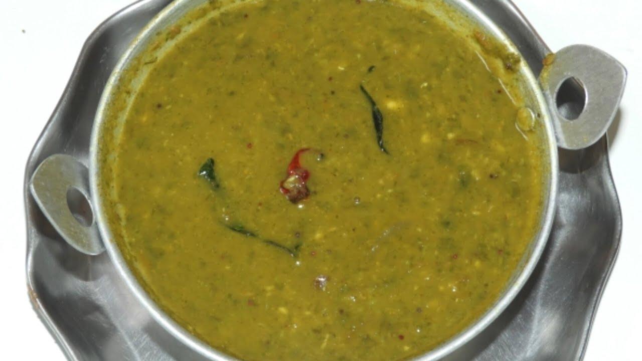 Download ಬಾಯಿಗೆ ರುಚಿ ತರಿಸುವಂತಹ ಮಸ್ಸಪ್ಪು ಸಾರು | Massoppu Sambar Recipe | Tasty Mixed Leafy Curry Recipe