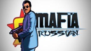 [SA-MP.VN] Introduce - Mafia Russian Gangter