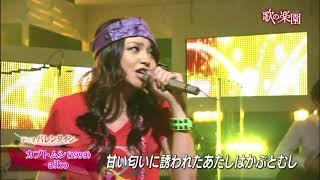 カブトムシ / misono [2011.02.06]