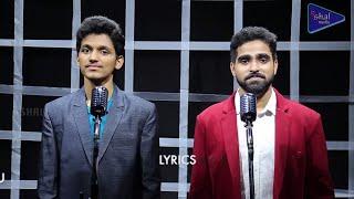 മാപ്പിളപ്പാട്ട് ഖവാലി New Malayalam Qawali song   OM   NASEEB   HANEEFA   MURSHID