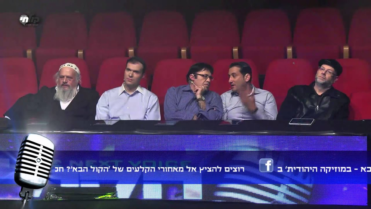 הקול הבא - משה חדד I יברכך  Hakol Haba - Moshe Chadad I Yevarechecha